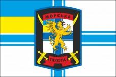 Флаг 501 ОБМП (штат, ВМСУ)