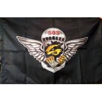 Флаг 503 ОБМП (знак)