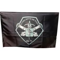 Флаг 55 ОАБр 1 ГАДн Ultima Ratio De Statu