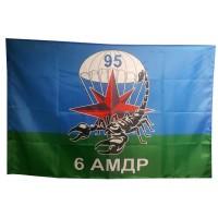 Флаг 6 АЕМДР 95 бригады (черный скорпион)