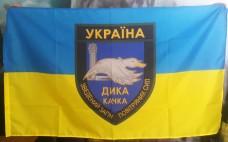 Прапор Дика Качка Зведений Загін Повітряних Сил