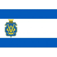 Прапор Херсонської Області