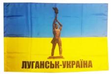 Прапор Луганськ-Україна
