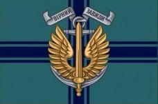 Купить Прапор Командування Морської Піхоти України в интернет-магазине Каптерка в Киеве и Украине