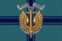 Флаг Морська Піхота України Вірний Завжди! КМП