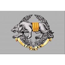 Флаг ССО Вовкулака знак Сили Спеціальних Операцій ЗС України