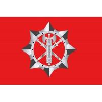 Прапор ВСП (червоний)