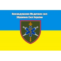 Прапор Командування Медичних сил Збройних Сил України