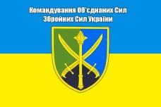 Прапор Командування Об'єднаних Сил ЗСУ