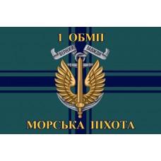 Прапор 1 ОБМП Морської Піхоти України