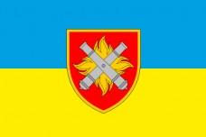 Прапор 27 ОРАБр