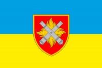 27 ОРАБр прапор