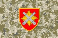27 ОРАБр прапор Пиксель