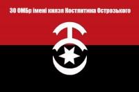 Прапор 30 ОМБр ім. князя Костянтина Острозького