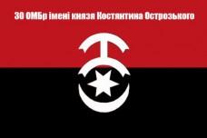 Флаг 30 ОМБр ім. князя Костянтина Острозького