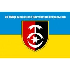 Флаг 30а ОМБр ім.і князя Костянтина Острозького (український)