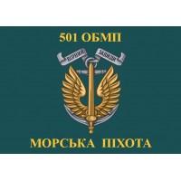 Прапор 501 ОБМП Морська Піхота