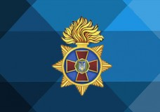 Прапор Національна гвардія України (кольоровий)