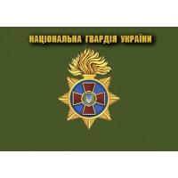 Прапор НГУ (олива)