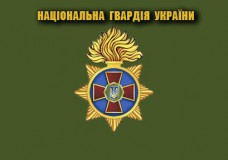 Купить Прапор НГУ (олива варіант) в интернет-магазине Каптерка в Киеве и Украине