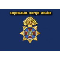 Прапор НГУ (синій)