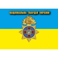 Прапор НГУ (жовто-блакитний варіант)