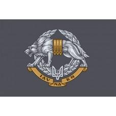 Прапор Сили Спеціальних Операцій ЗС України