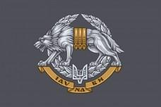 Купить Прапор Сили Спеціальних Операцій ЗС України в интернет-магазине Каптерка в Киеве и Украине