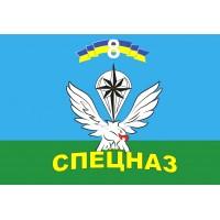 Флаг 8-й отдельный полк специального назначения