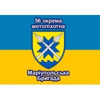 Флаг 56 окрема мотопіхотна Маріупольська Бригада