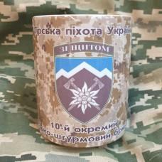 Керамічна чашка 10 ОБГШБр