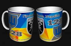 Керамічна чашка 128 окрема гірсько-штурмова Закарпатська бригада