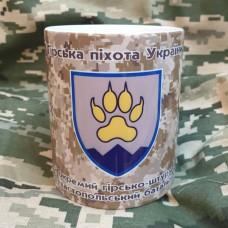 Керамічна чашка 15 ОГШБ