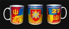 Керамічна чашка 27 ОРеАБр