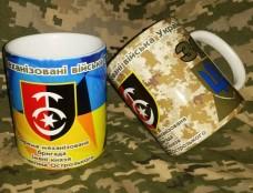 Купить Керамічна чашка 30 ОМБр (укр) в интернет-магазине Каптерка в Киеве и Украине