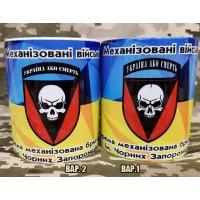 Керамічна чашка 72 ОМБр ім. Чорних Запорожців (вар.2)