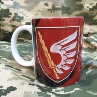 Керамічна чашка 79 ОДШБр Завжди перші! (марун)