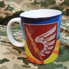 Керамічна чашка 79 ОДШБр Завжди перші!