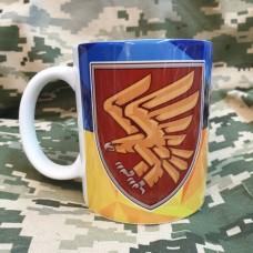 Керамічна чашка 95 ОДШБр Сила, відвага, честь!