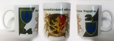 Керамічна чашка 24 ОМБр