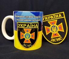 Купить Керамічна чашка ДСНС в интернет-магазине Каптерка в Киеве и Украине