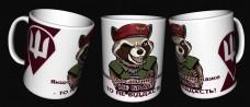 Купить Керамічна чашка Єнот - Якщо десантник каже не брав... в интернет-магазине Каптерка в Киеве и Украине