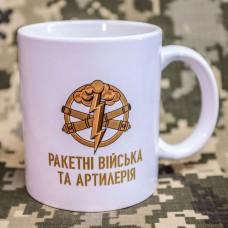 Купить Керамічна чашка Ракетні війська та артилерія ТМ Армія в интернет-магазине Каптерка в Киеве и Украине