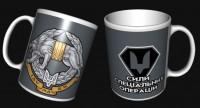 Керамічна чашка ССО Вовкулака  (сіра)