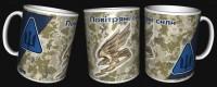Керамічна чашка ВПС (піксель)