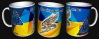 Керамічна чашка ВПС
