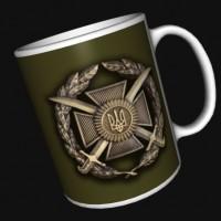 Керамічна чашка ЗСУ (олива)