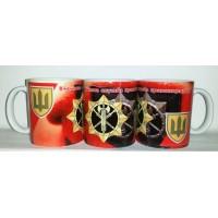 Керамічна чашка ВСП (кольорова)