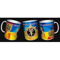 Керамічна чашка Військова Служба Правопорядку