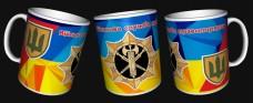 Купить Керамічна чашка Військова Служба Правопорядку в интернет-магазине Каптерка в Киеве и Украине